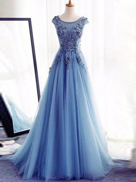 Ball Gown Jewel Sweep/Brush Train Applique Tulle Dress